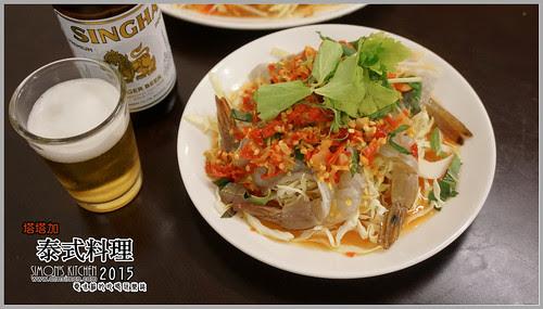 塔塔加泰國料理11.jpg