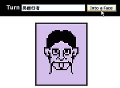 face-02