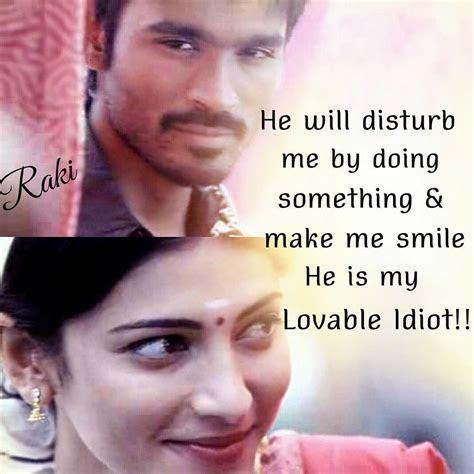 Love Film Quotes In Tamil
