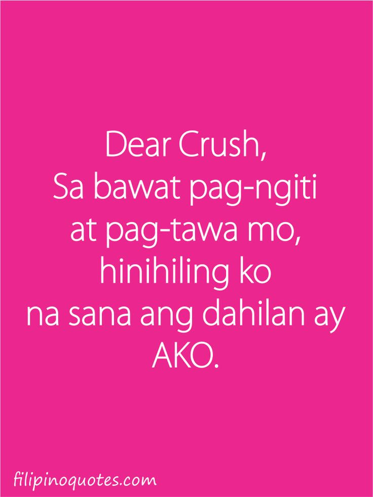 Cute Love Quotes Tagalog 2011 Image Quotes At Relatablycom