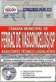 Apostila Concurso Câmara de Ferraz de Vasconcelos 2018 | ASSISTENTE TÉCNICO LEGISLATIVO