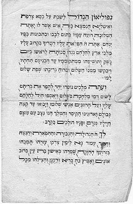 prayer page 2