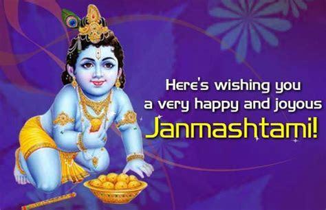 My Heartfelt Wishes For You. Free Janmashtami eCards