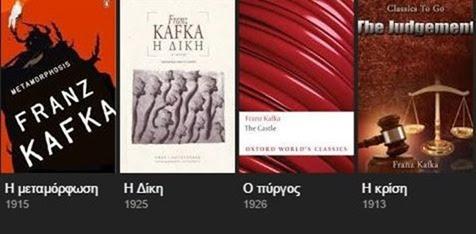 books-kafka-1