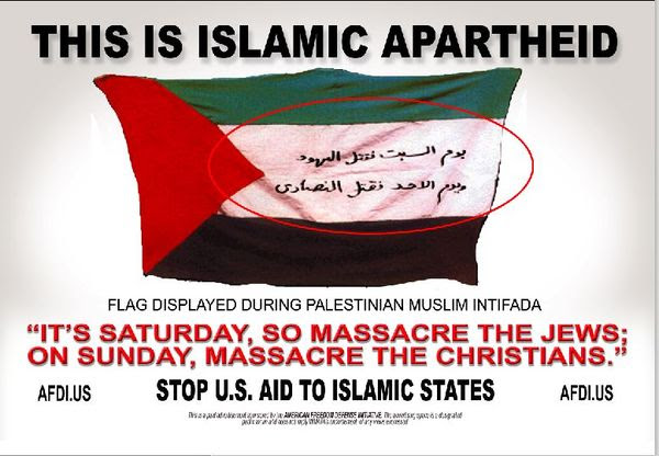Islamicapartheid ad flag