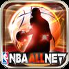 Kick9, Inc. - NBA All Net artwork