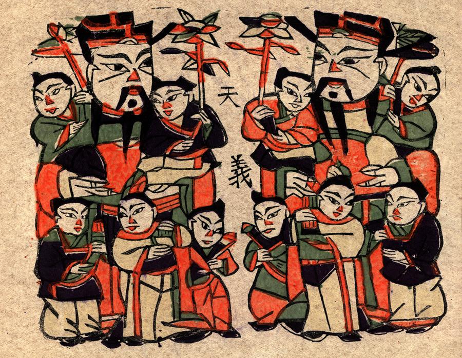 zhong shen - colourful folk figures