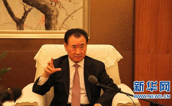 Wang Jianlin and family, one of the 'Top 10 richest people in China in 2017' by China.org.cn