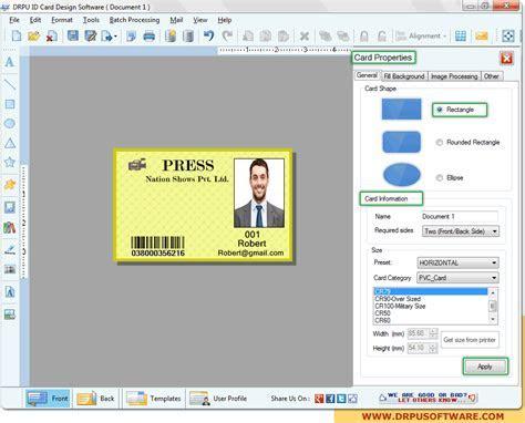 Screenshots DRPU ID Card Design Software to design ID cards
