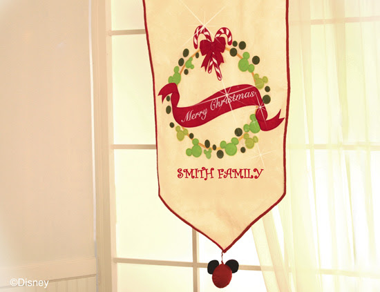 Personalized Disney Banner