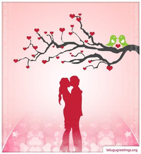 Love Romance Card 5 Telugu Greeting Cards Telugu Wishes