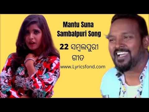 Mantu Suna Sambalpuri Song Download