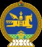 شعار منغوليا