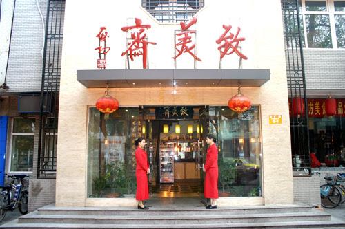 http://images.china.cn/attachement/jpg/site1006/20091228/001aa0bcc1d70ca2541112.jpg