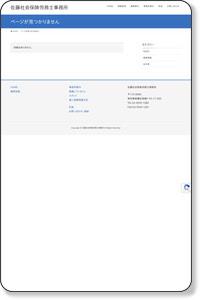 http://www.office-sato.jp/hourei/kounenrei/kounenrei01.html