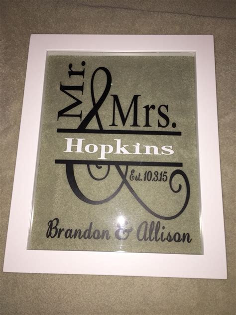 Vinyl wedding gift   floating frame   My Completed Cricut