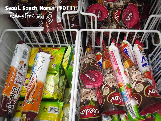 Lotte World 09