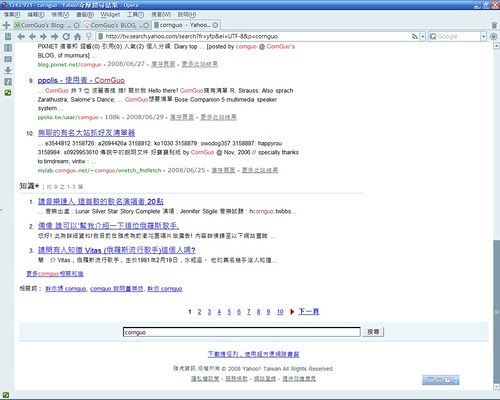 20080704_WTF