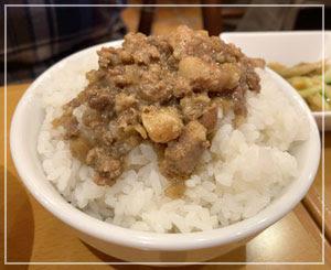 魯肉飯も、そうそうこんな感じ!な味でした。