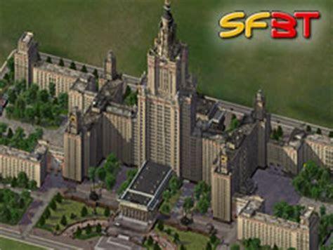 SC4D LEX Details   SFBT Lomonossov University by Sam