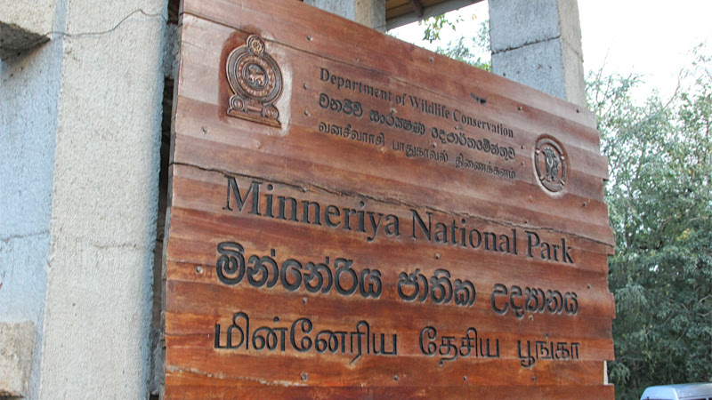 Minneriya National Park not closed, remains open
