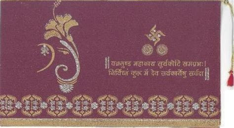 Marathi wedding card   Marathi Wedding Card Exporter from