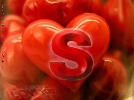 Lifeofanut حرف S في قلب متحرك