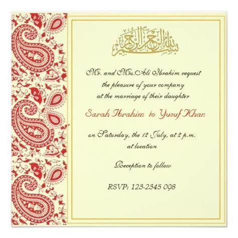 Red and gold Muslim wedding Invitation   Zazzle.com
