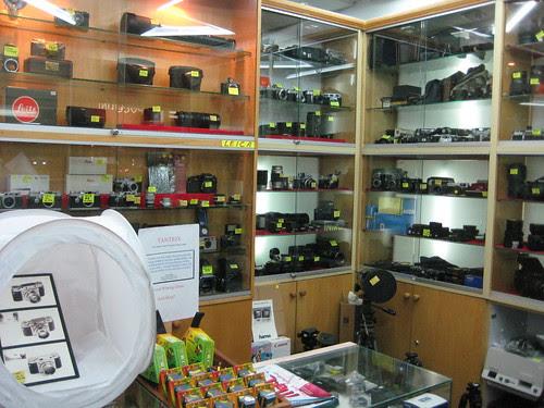Prime Camera Centre