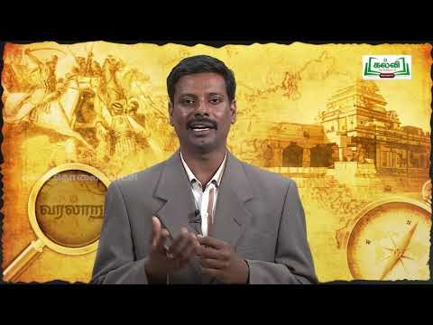 கலைத்தொழில் பழகு Std 12 History இந்தியாவில் தேசியத்தின் எழுச்சி Part 03 Kalvi TV