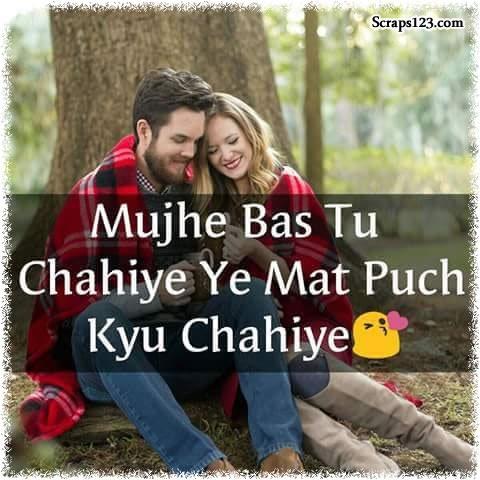 Images Pyar Bhari Shayari Status and Cover Pic