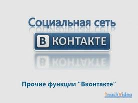 Одноклассники цимлянск