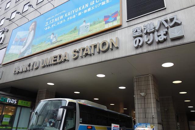利木津巴士站