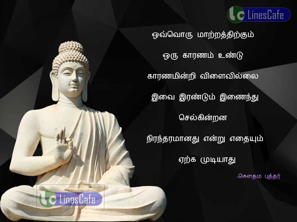 Mother Day Wallpaper With Quotes In Tamil Tamil Happy Fathers Day