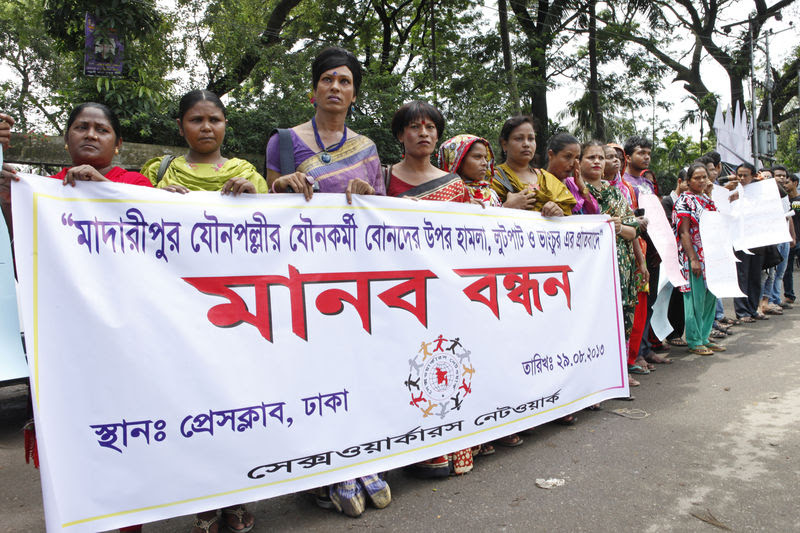 Members from Sex Workers Network of Bangladesh (SWNOB) form a human chain in Dhaka protesting attack on sex workers in a brothel in Madaripur. Image by Shafiqul Alam. Copyright Demotix (29/8/2013)