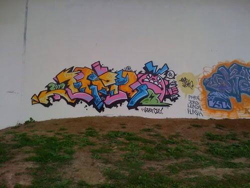 迎風河濱公園的塗鴉牆