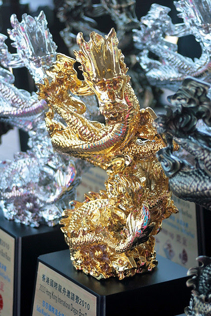The trophies featured ornate dragons
