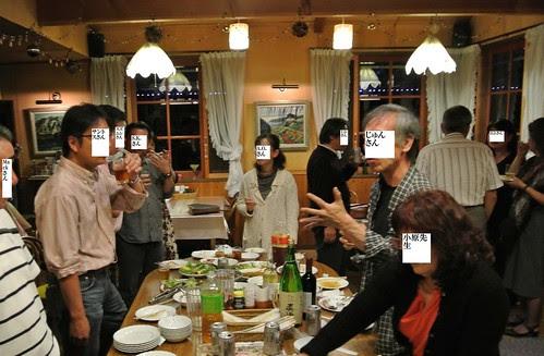 情報交換会2@ピアカフェ 2012年9月29日 by Poran111