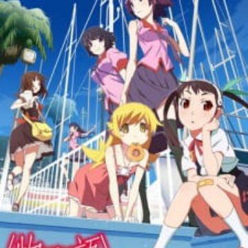 Monogatari Series Third Season