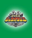 【早期購入特典あり】スーパー戦隊シリーズ 動物戦隊ジュウオウジャーBlu-ray COLLECTION 3(オリジナルB2布ポスター付き)