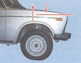 статья про Проверка амортизаторов на автомобиле ВАЗ 2106