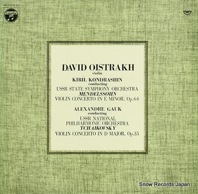 OISTRAKH, DAVID mendelssohn; concerto in e minor