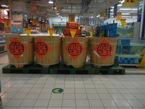 DSCN9886 _ Crab Barrels, Supermarket, Shenyang, China