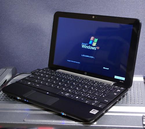 HP mini 1000 by digitalbear.