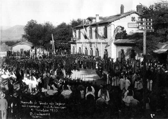 Η υποδοχή των λειψάνων του Κολοκοτρώνη στην Τρίπολη το 1930