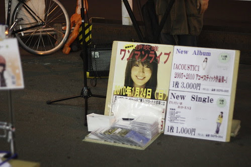 Yui Ibuki's single and album