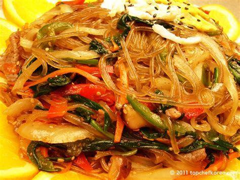 Korean   I HD Images