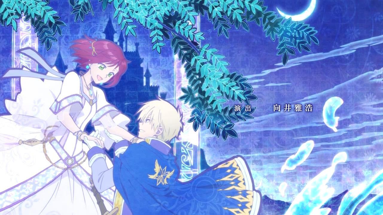 Akagami No Shirayuki Hime 01 02 First Look Anime Evo