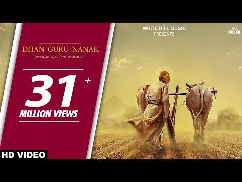 Dhan Guru Nanak Lyrics Song - Diljit Dosanjh