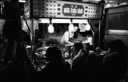 夜市人生 (The Life of Night Market) by 我是歐嚕嚕 (I'm Olulu...)